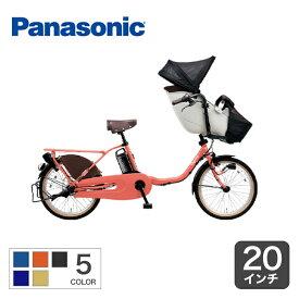 電動自転車 子供乗せ パナソニック ギュット・クルーム・EX おしゃれ おすすめ 人気 BE-ELFE032A 2021年モデル
