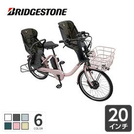 【6/1(月)限定★エントリーで最大27PGET!】《関東・関西送料無料》 2020年モデル 子供乗せ電動自転車 ビッケモブ ブリヂストン bikke mob dd 3人乗り