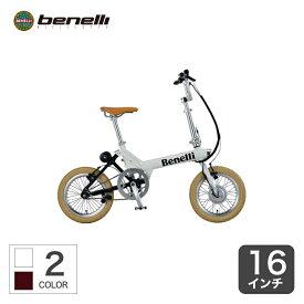 10/15【ポイント最大18倍】電動自転車 折りたたみ benelli miniFold16 Classic ポイント2倍