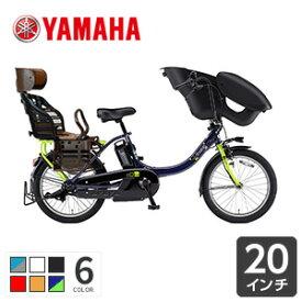 【メーカー正規販売店】電動自転車 子供乗せ 3人乗り ヤマハ PAS kiss mini un SP おしゃれ おすすめ 人気 PA20EGSK0J-C1