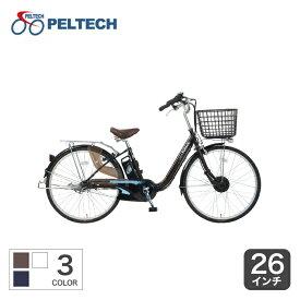 PELTECH TDF-14Z 安い コスパ 電動自転車 電動アシスト ママチャリ シティサイクル