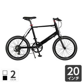 【11/1に買ってください★24時間限定エントリーで最大P18倍】TRANS MOBILLY E-MAGIC 207E 電動アシスト自転車 e-bike