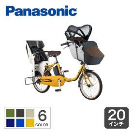 5/15までポイント3倍 電動自転車 子供乗せ 3人乗り パナソニック ギュット・クルーム・DX 2021年モデル おしゃれ おすすめ 人気 BE-ELFD03-CP