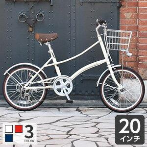 <EASTBOYミニベロ> 自転車20インチ イーストボーイ ミニベロカゴ付