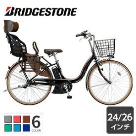 子供乗せ電動自転車 24インチ アシスタファイン ブリヂストン 2019年モデル A4FC19