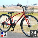 自転車 子供用 20インチ 女の子 男の子 -BRAVECROSS-