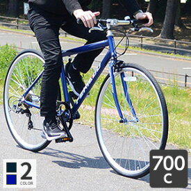 【ポイント10倍! 6/20 00:00〜23:59まで】自転車 700c クロスバイク -FERIADO-