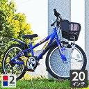 自転車 子供用 20インチ 女の子 男の子 -SPARKRACER(スパークレーサー)-
