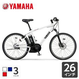 【関東・関西送料無料】電動自転車 クロスバイク 26インチ YAMAHA PAS Brace (パス ブレイス) ヤマハ 2018年 pa26b