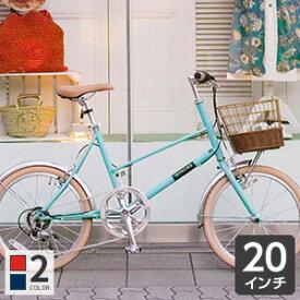 11/15限定!ポイント最大27倍【関東・関西送料無料】 自転車 20インチ ミニベロ カゴ付 <cymaオリジナルモデル!お洒落でかわいいミニベロ自転車> -mimosa(ミモザ)-