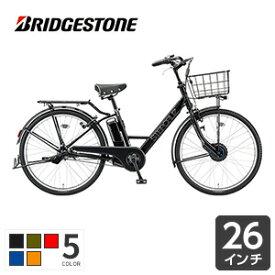 【ステップクルーズe】STEPCRUZe ブリヂストン 26インチ 電動自転車 電動アシスト 2020年 ST6B40