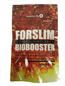 フォルスリム バイオブースター 90粒 約30日分 ダイエットサプリ コレウスフォルスコリ配合 全国送料無料 L-カルニチン キトサン 乳酸菌 バイオペリン も配合!