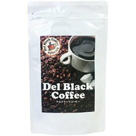 デル ブラック コーヒー 大容量約50杯分 体感ダイエットサポート 水溶性食物繊維 コレウスフォルスコリ L-カルニチン 白いんげん豆 キャンドルブッシュ マルチビタミン coffee 珈琲 全国送料無料