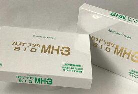 """送料無料 クリックポスト発送 2個セット""""ハナビラタケ BIO MH-3 (320mg×60カプセル) ミナヘルス製 はなびらたけ サプリ 郵便受けにお届けになります お届け日時の指定はできません 東京BIOMEDICALS ハナビラタケ MH-3 βグルカン ベータグルカン含有"""