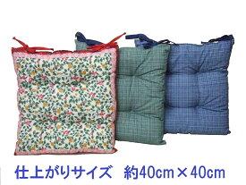 シートクッション ポリエステルわた入り 安心の日本製 送料無料