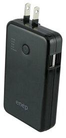 【送料無料】モバイルバッテリー enep 7800mAh ACL78S321 黒 ブラック 2台同時充電 iPad iPhone スマホ スマートフォン AC充電 コンセント LEDライト 充電器 大容量 急速充電 かわいい 懐中電灯 防災グッズ 安い