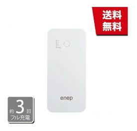 【送料無料】モバイルバッテリー enep iPowerBank 6200mAh iP6S866 白 ホワイト 2台同時充電 大容量 急速充電 iPad iPhone スマートフォン スマホ 充電器 USB 海外対応 かわいい おしゃれ カラバリ 安い 推し色 推しカラー グッズ
