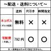 海 · 库宁汁 100 %shikuwasa 奄美冲绳德之岛
