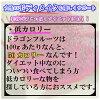 드라곤후르트피타야렛드피타야빨강옥 빨강역 있어 2 kg국산 토쿠노시마산 2킬로