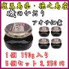 有蓝咸烹海味石莼170g的5个安排鹿儿岛县德之岛生产