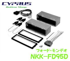 NITTO 日東工業  Kanack/カナック企画 NKK-FD95D フォード: モンデオ