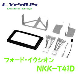 NITTO 日東工業  Kanack/カナック企画 NKK-T41D フォード・イクシオン