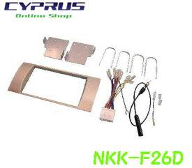 NITTO 日東工業  Kanack/カナック企画 NKK-F26D 配線・取付キット スバル:R2/R1