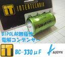 Img63004563