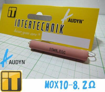 インターテクニック INTERTECHNIK AUDYN CAP オーディンキャップ MOX10-8.20Ω 10W 金属皮膜抵抗 サイズ:8x51mm 線径:0.80mm 電力容量:10W