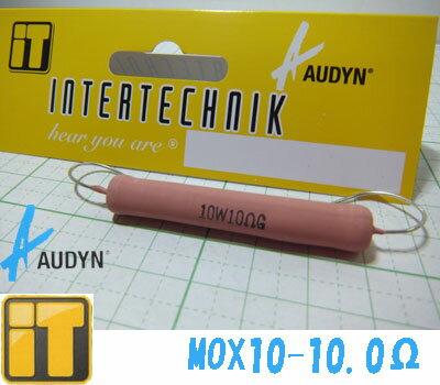 インターテクニック INTERTECHNIK AUDYN CAP オーディンキャップ MOX10-10.0Ω 10W 金属皮膜抵抗 サイズ:8x51mm 線径:0.80mm 電力容量:10W