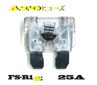 F2MUSIC 프리미엄로 듐 코팅 자동 휴즈 25A FS-R1g-25A ATO/ATC 규격 휴즈에 해당 외장형 앰프, 서브우퍼 구동 등