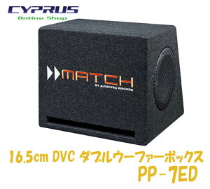 match-PP-7ED