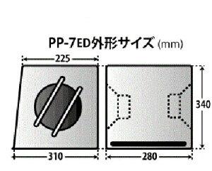 match-PP-7ED-size