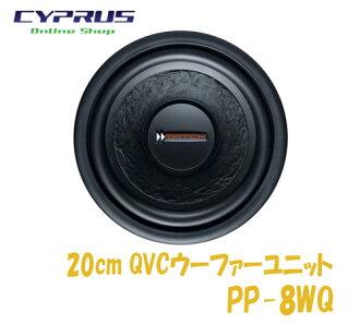 매치 MATCH PP-8 WQ 20 cm 3Ω/QVC 서브우퍼 유닛