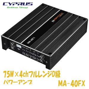 マッチ MATCH  MA-40FX 75W×4ch フルレンジD級パワーアンプ