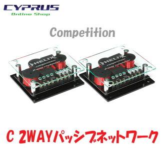螺旋螺旋 C 2 无源网络的高通、 低通和单独的一组网络 2 路无源分频频率︰ 3.0 千赫,C62C,12dB/oct