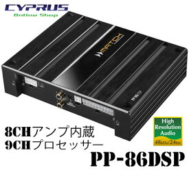 マッチ MATCH  PP-86DSP  9chDSP内蔵8chパワーアンプ 本格的なマルチウェイシステム