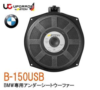 伊顿伊顿做成德国高档升级唯一的 BMW 宝马的扬声器中下表 20 厘米低音炮和两个扬声器 B 150USB 宝马以旧换新宝马以旧换新