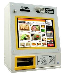 マミヤ・オーピー 15インチタッチパネル式券売機 VMT-600
