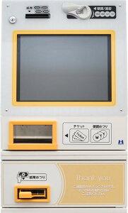 マミヤ・オーピー 15インチタッチパネル式券売機 高額紙幣対応 VMT-601S