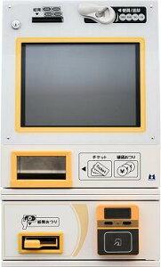マミヤ・オーピー 15インチタッチパネル式券売機 高額紙幣 電子マネー対応 VMT-601SE