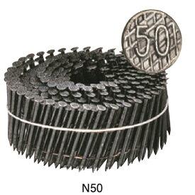 ムラタ ワイヤー連結 カラーNロール釘 MFN50 N50黒 250本x10巻入り