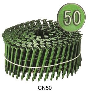 ワイヤー連結 カラーCNロール釘 SN29-50CN CN50緑 250本x10巻入り