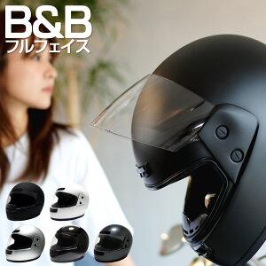 【 期間限定 クーポン利用で10%OFF 】 ヘルメット フルフェイス バイク フルフェイスヘルメット 全5色 シールド付 全排気量 原付 シールド 全排気量対応 おしゃれ ジェット SG安全規格品 SG SG