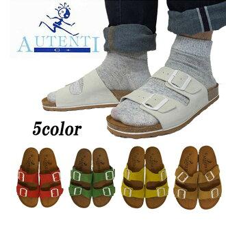 O森蒂皮革凉鞋凉鞋皮带凉鞋舒服凉鞋歪任何地方卢克苏尔夏天夏季商品鞋淡灰白色的绿色的红黄色骆驼