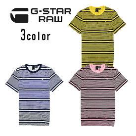 【G-STAR RAW】ジースター ロウ Makauri Stripe-5 T-Shirt 半袖Tシャツ レギュラーフィット 丸首リブネック RAWサステナブル ストライプ