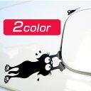 飛ばされる〜! ネコ ステッカー 車 カーステッカー デカール 黒猫 白猫 ねこ ネコ かわいい キャット in car 面白い …