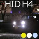 タント HID L350S L360S HIDキットHIDバルブHIDバーナーHIDフルキットh4タント改造L360S35W電装品ディスチャージダイ…