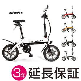 延長保証 glafitバイク 3年保証 安心 glafit care