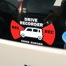 ドライブレコーダー ドラレコ REC 煽り運転 前後 ドラレコ 録画 撮影中 デカール ステッカー シール オシャレ オリジナル 防犯 専用 個性派 人と被らない